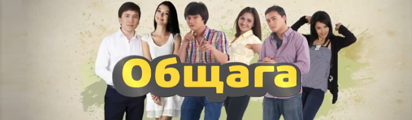 Кыргызча Ырлар Айылым
